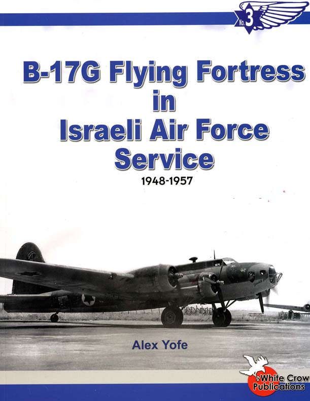 Israeli Air Force Fortresses